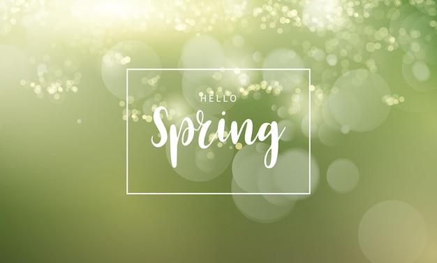 デザインバナー美しい花と春の背景