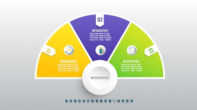 デザインビジネスインフォグラフィック3オプショングラフ要素。