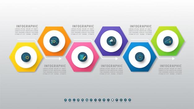 비즈니스 템플릿 6 옵션 infographic 차트 요소를 디자인합니다.