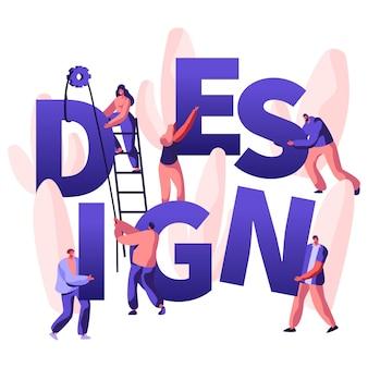 디자인 컨셉 만화 평면 그림
