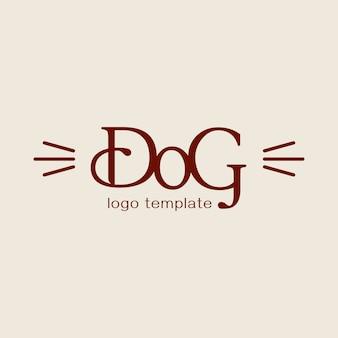 ペット理髪店や美容院のデザインコンセプト。ベクトルのロゴのテンプレート。