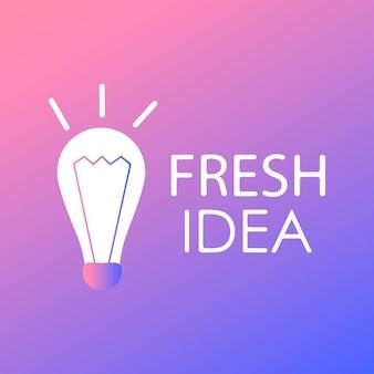 아이디어의 디자인 개념입니다. 창의적인 아이디어. 로고 디자인 웹사이트입니다. 평면 벡터 일러스트 레이 션