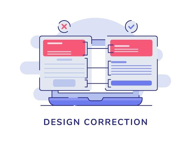 フラットアウトラインスタイルのベクトルデザインのノートパソコンの画面でデザイン修正比較拒否承認