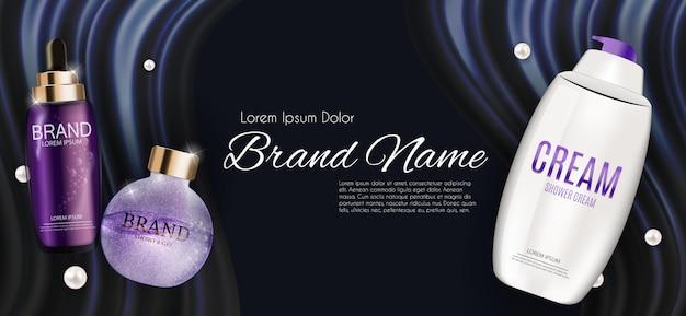 광고 또는 잡지 배경을위한 디자인 화장품 제품 템플릿. 3d 현실적인 iillustration