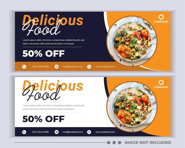 Design food banner for social media, facebook food cover template design.