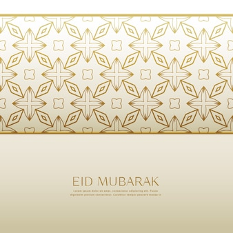 Design for eid mubarak with pattern