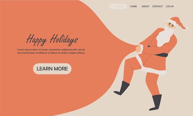 Дизайн целевой веб-страницы с санта-клаусом