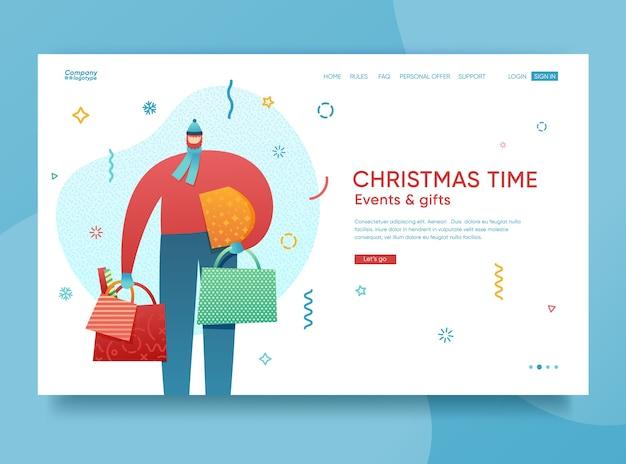 Дизайн шаблона целевой страницы праздников