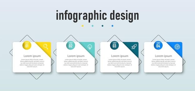 인포 그래픽 요소 템플릿 디자인
