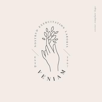 Дизайн линейный шаблон логотипа или эмблемы рука с листьями