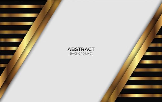 豪華な抽象的なブラックとゴールドのデザイン