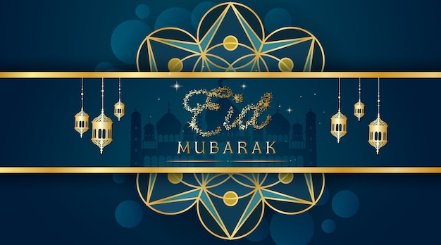 Design for muslim festival eid mubarak card