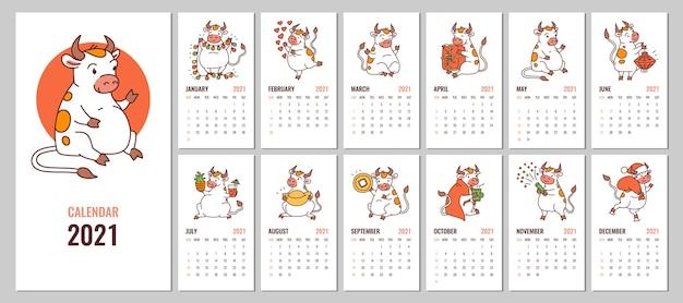 中国の旧正月のシンボルホワイトオックスと2021年のカレンダーのデザイン。表紙、毎月のページ、牛のかわいい子供たちのキャラクターとベクトル編集可能なテンプレート。週は日曜日に始まります。