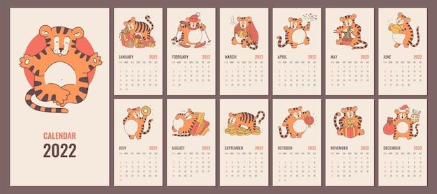 中国の旧正月のシンボルかわいい虎と2022年のカレンダーまたはプランナーのデザイン。ティグリスの表紙、毎月のページ、子供キャラクターのベクトル編集可能なテンプレート。週は日曜日に始まります。