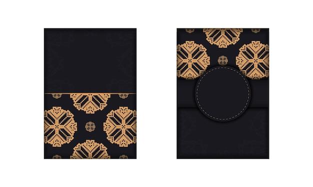 Дизайн открытки черного цвета со славянским орнаментом. дизайн пригласительного билета с пространством для текста и старинных узоров.