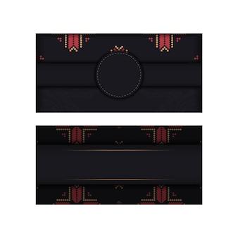 スラブの装飾が施された黒のポストカードのデザイン。あなたのテキストとビンテージパターンのためのスペースを備えた招待カードのデザイン。