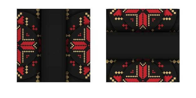 スラブの装飾が施された黒のポストカードのデザイン。あなたのテキストとビンテージパターンのための場所で招待状をベクトルします。