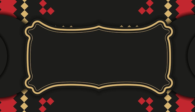 スラブ柄の黒のポストカードのデザイン。あなたのテキストとヴィンテージの装飾品のための場所とベクトルの招待状。