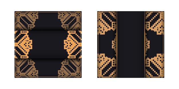 Дизайн открытки черного цвета со словенскими узорами. дизайн пригласительного билета с пространством для текста и старинных украшений.