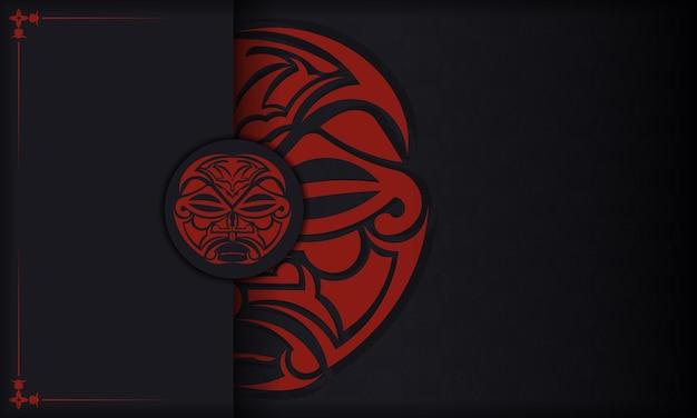 폴리제니안 스타일 장식의 얼굴이 있는 엽서 디자인. 신들의 마스크가 있는 검은색 벡터 배경과 로고를 위한 장소.