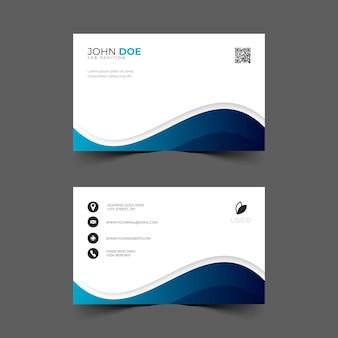 青い波形の名刺のデザイン