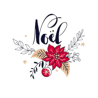 Дизайн рождественской открытки