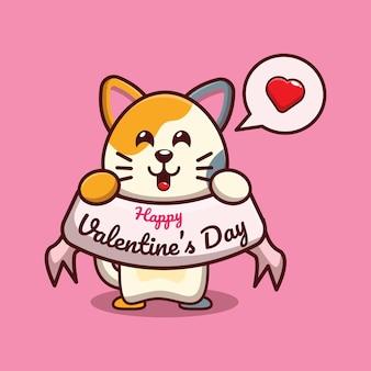Дизайн милого кота с поздравлением с днем святого валентина
