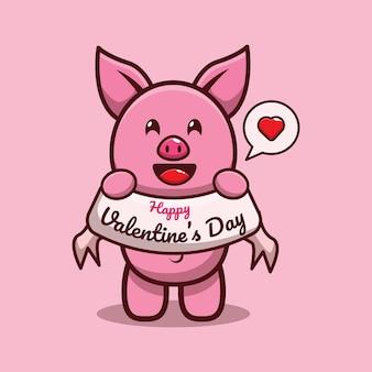 Дизайн милой свиньи, держащей поздравление с днем святого валентина