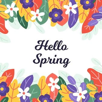 こんにちは春のデザイン