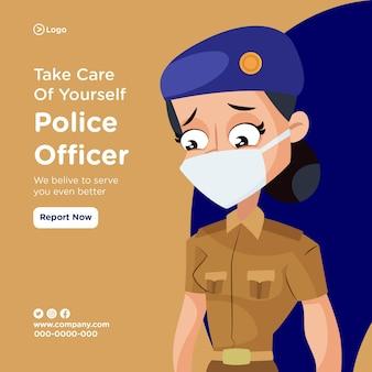 Дизайн полицейского делает все возможное каждый день с женщиной-полицейским в маске