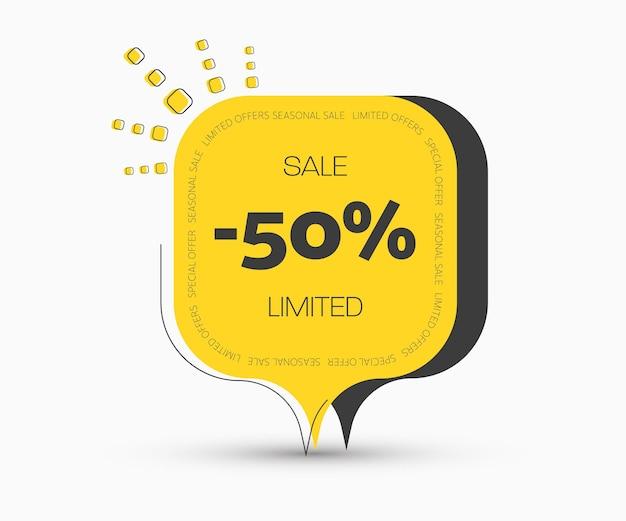 대형 판매 및 계절 할인을 위해 다리에 둥근 모서리가 있는 정사각형 벡터 배너 디자인. 구매, 스트로크 및 요소에 대한 백분율 및 특별 제안이 있는 노란색 태그 템플릿.