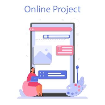 Design online service or platform