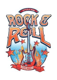 Создайте рок-н-ролл для графической футболки или плаката