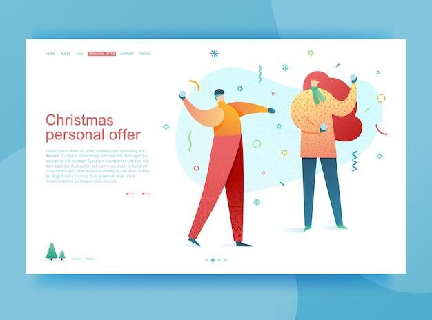 메리 크리스마스 시간을위한 디자인 템플릿 웹 사이트