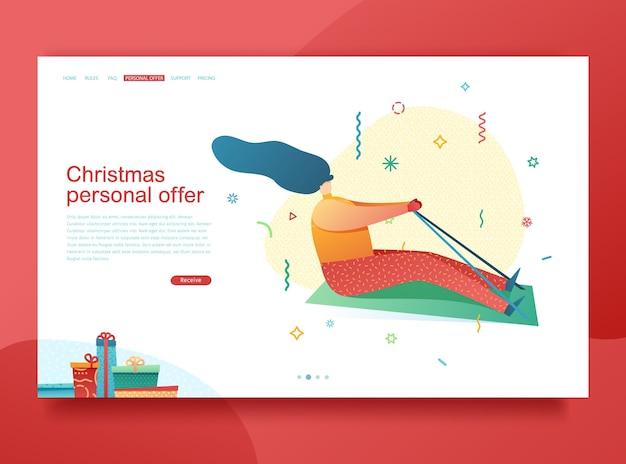 Дизайн-шаблон сайта для рождества