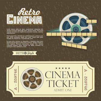 ヴィンテージ映画のチケットをデザインします。テキストのための場所とベクトルポスターレトロな映画館。