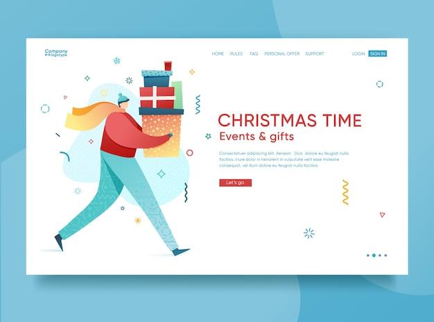 Дизайн шаблона целевой страницы зимних праздников