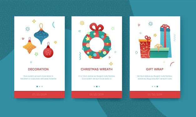 겨울 휴가 디자인 ui 템플릿