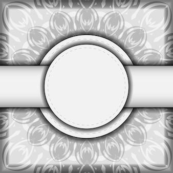 텍스트와 검은색 패턴을 위한 공간으로 초대장을 디자인하세요. 벡터 엽서의 인쇄 준비가 된 디자인 만다라와 흰색 색상입니다.