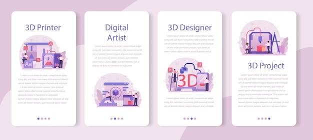デザイナー3dモデリングモバイルアプリケーションバナーセット