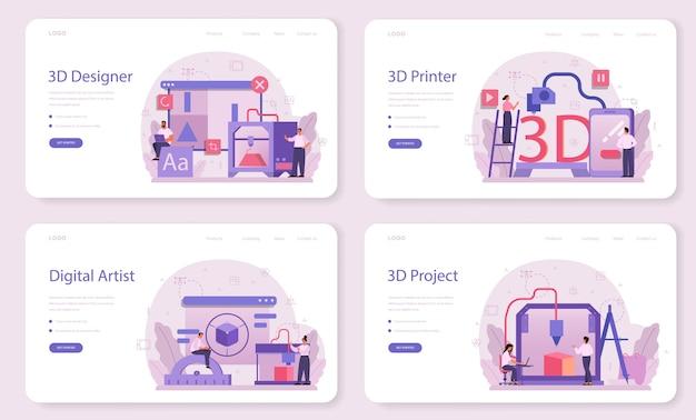 디자이너 3d 모델링 웹 배너 또는 방문 페이지 세트.