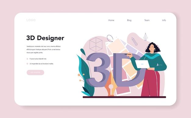 디자이너 d 웹 배너 또는 방문 페이지 디지털 드로잉