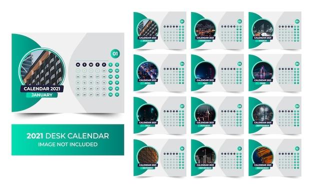 デスク2021カレンダーテンプレート