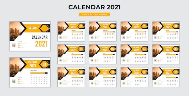 데스크 캘린더 2021