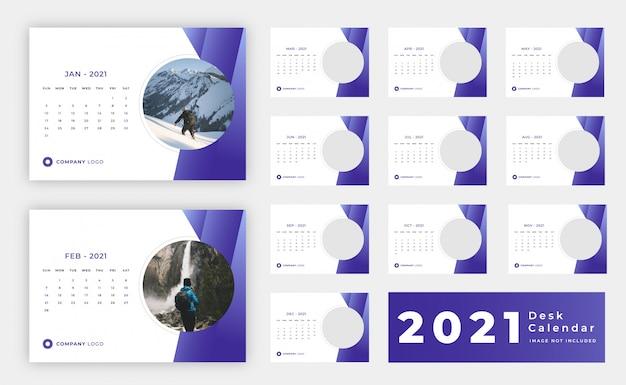 卓上カレンダー2021