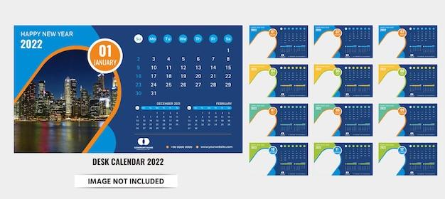 Настольный календарь 2022 дизайн templat
