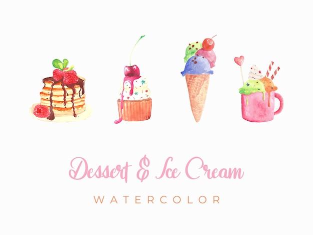 디저트와 아이스크림 수채화
