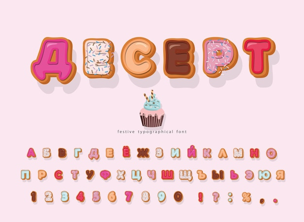 Dessert cyrillic decorative font cartoon sweet alphabet