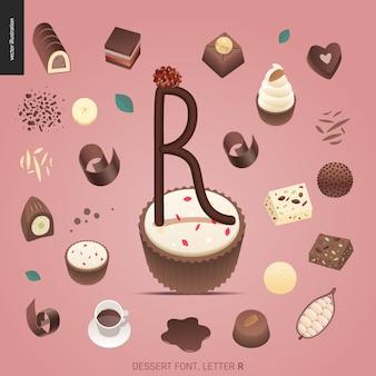 Десертный шрифт - буква r - современная плоская векторная концепция цифровой иллюстрации искушения шрифта, сладкие буквы. буквы из карамели, ириски, печенья, вафель, печенья, сливок и шоколада