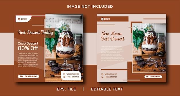 デザートアイスクリームソーシャルメディアプロモーションとinstagramバナー投稿デザイン